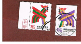 TAIWAN (FORMOSA) - SG 2096.2097  -    1992  YEAR OF THE COCK (COMPLET SET OF 2)   -  USED - 1945-... Repubblica Di Cina