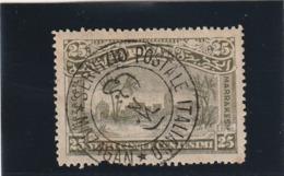 Maroc Poste Locale N° 55  Oblitéré Plein Centre RRR Un Manque En Bas - Morocco (1891-1956)