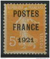 France (1920) Preos N 33 (o) - 1893-1947