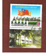 TAIWAN (FORMOSA) - SG 2779  -    2002  FU HSING KANG COLLEGE (WITH LABEL) -  USED - 1945-... Repubblica Di Cina