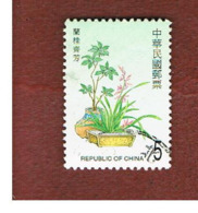 TAIWAN (FORMOSA) - SG 2782  -    2002  GREETINGS STAMPS: FLOWERS -  USED - 1945-... Repubblica Di Cina