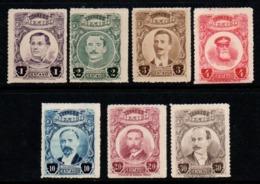 S268.-. MEXICO - 1917-1920 - MNH / MH  ( 4, 20 AND 30 ) - - México