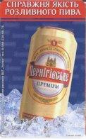 UKRAINE - BEER CHERNIGIVSKE - 120 U - Ukraine