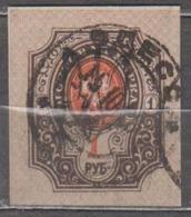 Ukraine 1918 Mi# 39 Kiev IIg Overprint Odessa Cancellation Used - Ukraine