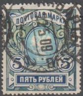 1906 - Treizième émission - N° 59 Y&T - Belle Oblitération - - 1857-1916 Imperio