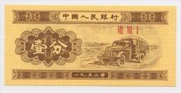 CHINE: 1 FEN NEUF - Chine