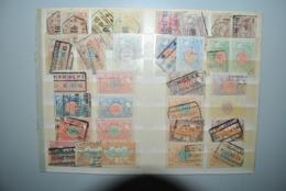 Belgique 1892/1912 Colis Postaux Etat Variabe (papier Sale) - Bahnwesen