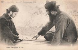 Grece Moines Grecs Jouant Le Tilla Cpa Carte Animée Carte Ecrite En 1918 - Griekenland