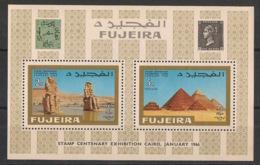 Fujeira - 1966 - N°Mi. Bloc 2 - Egyptologie - Neuf Luxe ** / MNH / Postfrisch - Fudschaira
