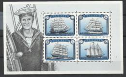 DANEMARK Feuillet F1805 De 2015 - N° 1805 à 1808 - Marin Bateau Voilier - Dinamarca