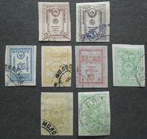 Russia - Civil War 1919 Northern Army, OKSA, Kramar. #1-5, Used, CV=8$ - 1917-1923 République & République Soviétique