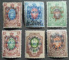 Russia - Civil War 1922 Priamurskiy Province, Kramar. #23, 25-29, MH, CV=187$ - 1917-1923 République & République Soviétique