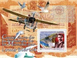Guinea 2009 MNH - Plane Bleriot XI Thulin (Birds). YT 998, Mi 6504/BL1677 - Guinea (1958-...)
