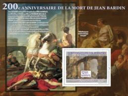 Guinea 2009 MNH - 200th Anniversary Of Jean Bardin (Paintings). YT 1000, Mi 6497/BL1676 - Guinée (1958-...)