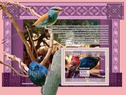 Guinea 2009 MNH - Birds. YT 973, Mi 6436/BL1666 - Guinea (1958-...)