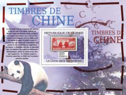 Guinea 2009 MNH - China On Stamps, Stamps Of China (Panda). YT 1043, Mi 7001/BL1761 - Guinée (1958-...)