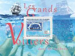 Guinea 2009 MNH - Tall Ships On Stamps, Stamp Of France. YT 1051, Mi 7008/BL1762 - Guinea (1958-...)