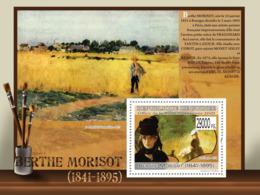 Guinea 2009 MNH - Paintings Of Berthe Morissot (1841-1895). YT 1027, Mi 6981/BL1747 - Guinea (1958-...)
