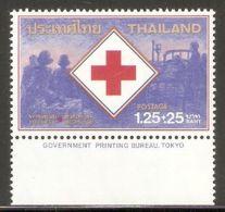 Thailand 1983 Mi# 1044 ** MNH - Red Cross - Thaïlande