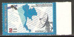 Thailand 1983 Mi# 1046 ** MNH - Domestic Satellite Communications System Inauguration / Space - Thaïlande