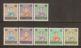 Thailand 1983/1986 Mi# 1065-1067 I And 1065-1069 II ** MNH - Definitives / King Bhumibol Adulyadej - Thaïlande