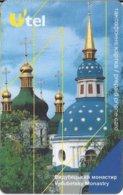 UKRAINE - VYDUBICKYY MONASTRY - Ukraine