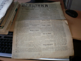 Politika 1921 - Boeken, Tijdschriften, Stripverhalen
