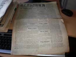 Politika 1921 - Scandinavian Languages