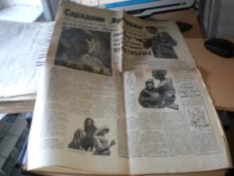 Saradnik Vremena Mis Egipat - Boeken, Tijdschriften, Stripverhalen