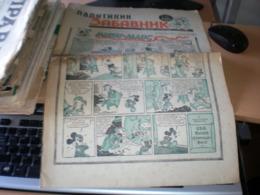 Politikin Zabavnik Miki Maus Mickey Walt Disney 1952 - Boeken, Tijdschriften, Stripverhalen