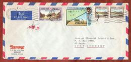Luftpost, Hafengemaelde Maskat U.a., Oman Nach Mainz 1977 (81117) - Oman