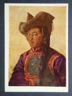 MONGOLIA, MONGOLIAN WOMAN, A.STROGANOV's PAINTING 1966 - Mongolia
