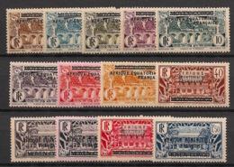 AEF - 1936 - N°Yv. 1 à 13 - 13 Valeurs - Neuf * / MH VF - A.E.F. (1936-1958)