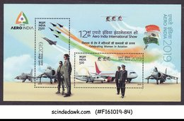 INDIA - 2019 12th AERO INDIA INTERNATIONAL SHOW / AVIATION MIN/SHT MNH - India