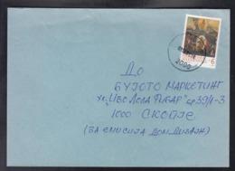 REPUBLIC OF MACEDONIA, 2002, COVER, MICHEL 253 - EASTER - Pasqua