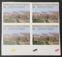 MADAGASCAR 2003 MICHEL Mi ? - IMPERF - JOINT ISSUE - BUREAU JICA JAPAN COOPERATION FLAGS DRAPEAUX - RARE MNH - Emissions Communes