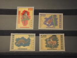 TAIWAN/FORMOSA - 1971 ANIMALI 4 VALORI - NUOVI(++) - 1945-... Repubblica Di Cina