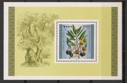 Palestine - 1996 - Bloc Feuillet BF N°Yv. 6 - Fleurs - Neuf Luxe ** / MNH / Postfrisch - Palestina