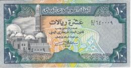 BILLETE DE YEMEN DE 10 RIALS DEL AÑO 1992 EN CALIDAD EBC (XF)   (BANKNOTE) - Yemen