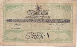 BILLETE DE TURQUIA DE 1 PIASTRE DEL AÑO 1916   (BANK NOTE) - Turchia