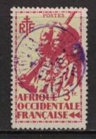 Afrique Occidentale - French West Affrica - Yvert 16 Oblitéré TOUBA En VIOLET - Scott#29 - Oblitérés