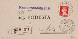 Regno - Piego Postale - Ospedale Consorziale Bari - Affrancata Lire 1,75 - Storia Postale