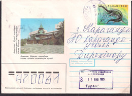 Kazakhstan - 1995 - Lettre - Dinosaure - Plesiosaurus - Poste Aérienne - Aerogramme - Vor- U. Frühgeschichte