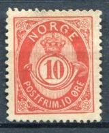 NORVEGE - N° 25 (*) - TB - Norway