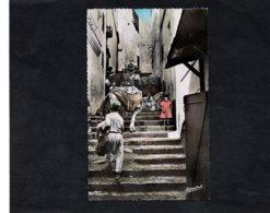 CPSM - ALGER - Scène Pittoresque Dans Une Rue De Casbah - Ecrite En 1951 - Cachet ALGER Sur YT 269 - Alger