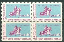 1959 TURKEY 885TH YEAR OF THE MAJOR BATTLE OF MALAZGIRT BLOCK OF 4 MNH ** - Neufs