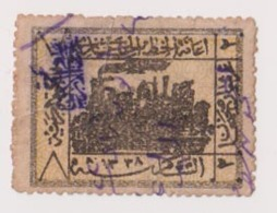 SYS11002 Syria Saudi Ottoman Hejaz Railway 2 Pi Revenue Fiscal Used - Syria