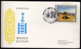 Germany Hamburg 1978 / Nord Posta Philatelic Exhibition / Mongolia - Esposizioni Filateliche
