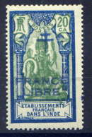 INDE -182** - DIEU BRAHMA / FRANCE LIBRE - Unused Stamps