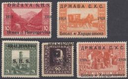 JUGOSLAVIA - Lotto Di 5 Valori Nuovi MH: Yvert 37, 41, 42, 99 E 100, Come Da Immagine. - 1919-1929 Kingdom Of Serbs, Croats And Slovenes